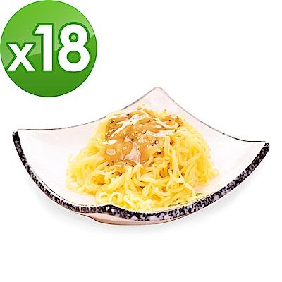 樂活e棧-低卡蒟蒻麵-燕麥涼麵+4醬任選(共18份)