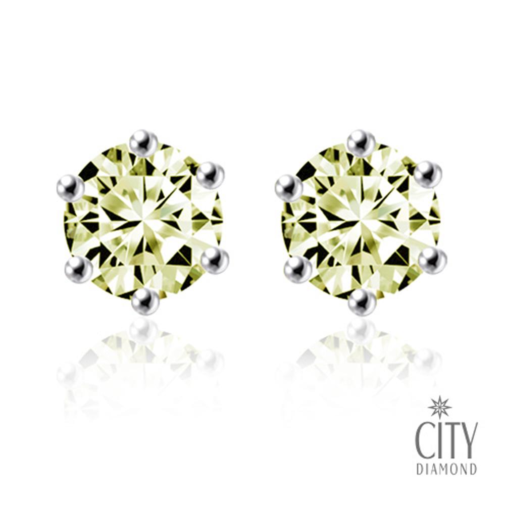 City Diamond引雅  經典6爪60分黃彩鑽石耳環