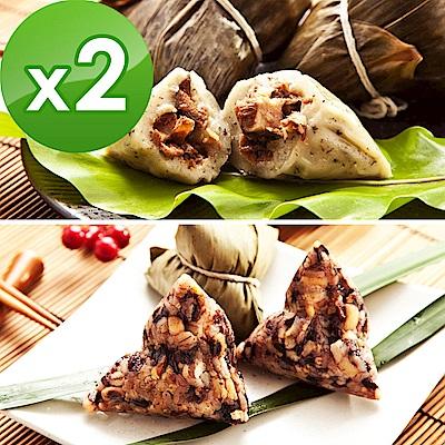 樂活e棧~素食客家粿粽子 潘金蓮素食嬌粽子 6顆 包,共2包