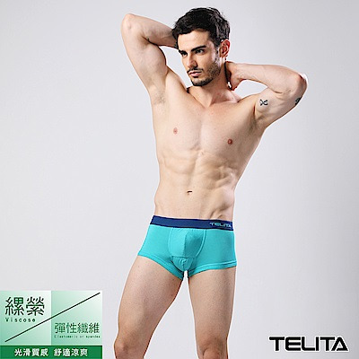 男內褲 零觸感撞色運動四角褲/平口褲 水漾綠 TELITA