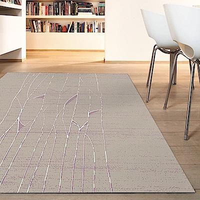 范登伯格 - 荷莉 進口地毯 - 海景 (特大款 - 200 x 290cm)