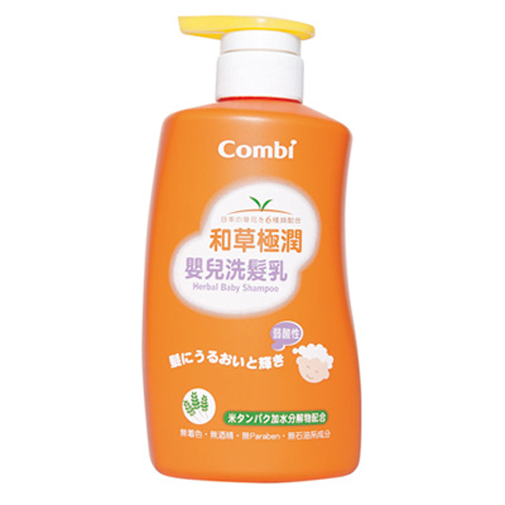 【麗嬰房】Combi 和草極潤嬰兒洗髮乳