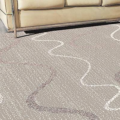 范登伯格 - 荷莉 進口地毯 - 波紋 (大款) (160 x 230cm)