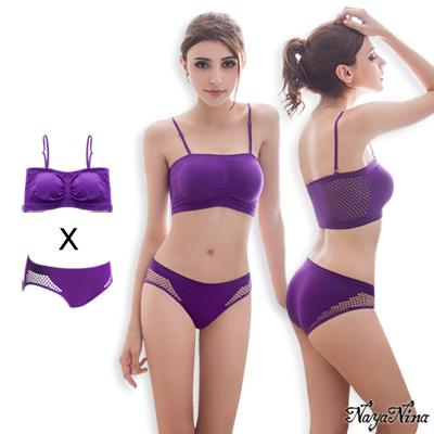 運動BRA內衣 無鋼圈 感動無縫透氣內衣內褲組S-XL(紫) Naya Nina