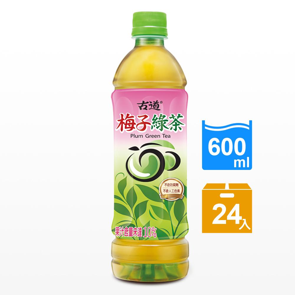 古道 梅子綠茶(600mlx24瓶)