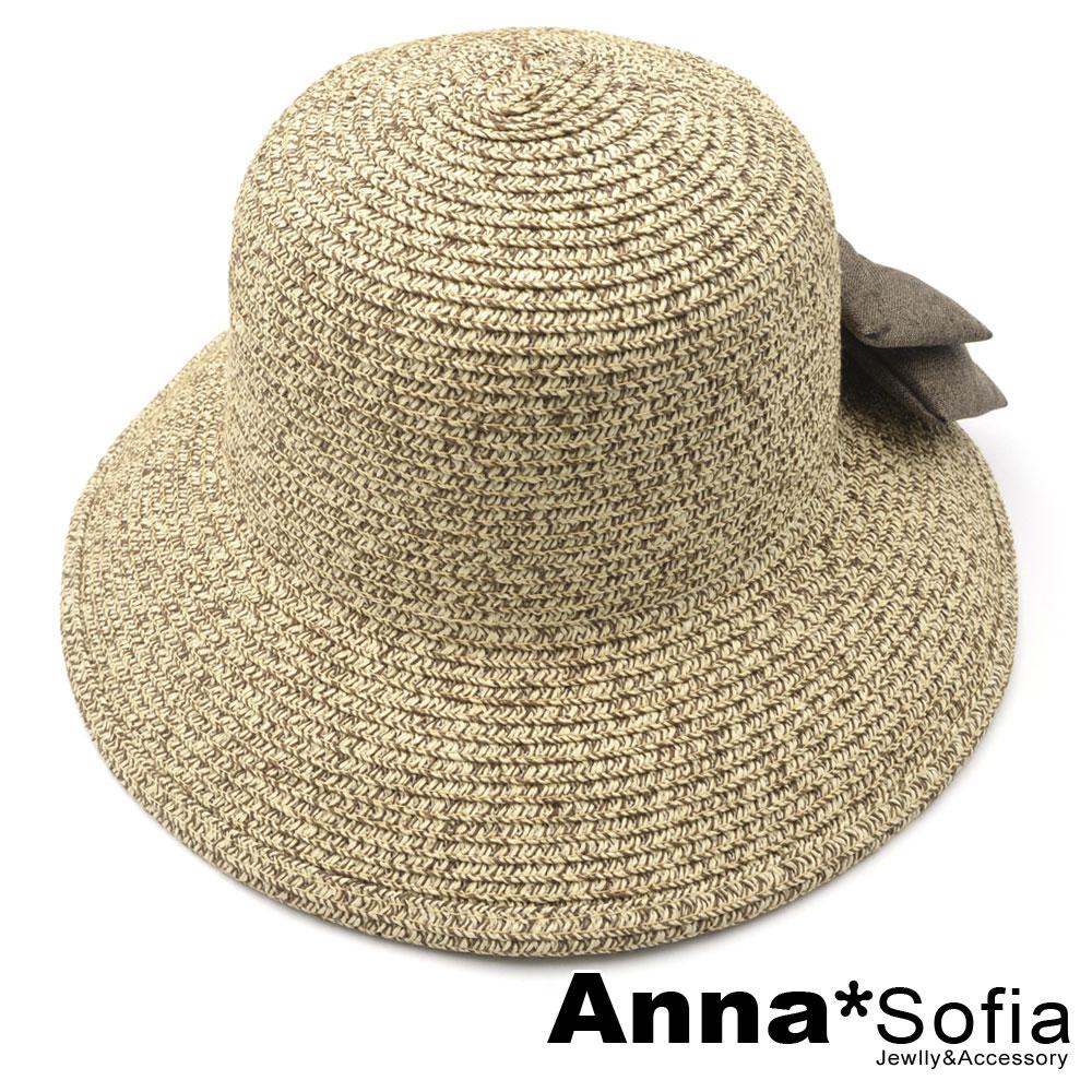 【出清3件5折】AnnaSofia 後咖結開口設計 寬簷遮陽淑女帽草帽漁夫帽(咖褐系)