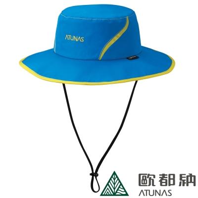 【ATUNAS 歐都納】GORE-TEX防風防水戶外休閒大盤帽A-A1713寶藍
