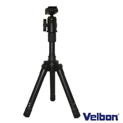 Velbon-UT-53D-偏心管反折式腳架組-含雲台-公司貨