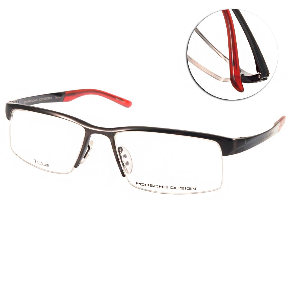 Porsche Design眼鏡 競速美學/黑-紅#PO8166 D