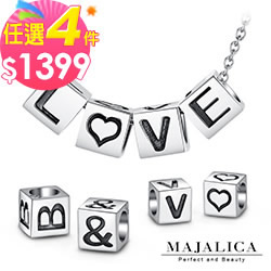Majalica 925純銀 串珠-項鍊 CHARMS-4件組