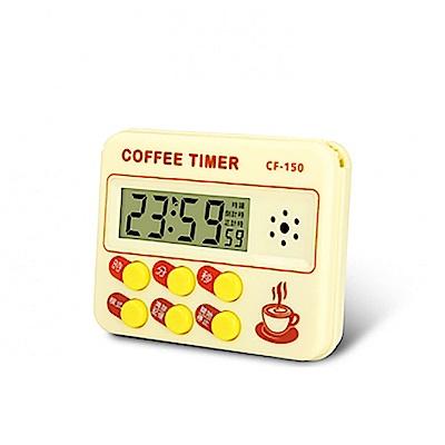 Dr.AV 計時器/倒時器Coffee Timer(CF-150)