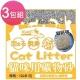 寵喵樂 嚴選細球貓礦砂 12磅(5.44公斤)/包 三包組 product thumbnail 2