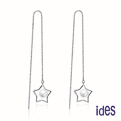 ides愛蒂思 時尚淡水貝珠耳環/白色6mm/星願流蘇長版
