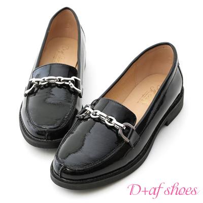 D+AF 紳士古典.質感鐵製鍊飾漆皮樂福鞋*黑