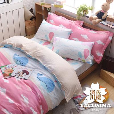 日本濱川佐櫻-藍鯨船長 文青風柔絲絨單人三件式全鋪棉兩用被床包組