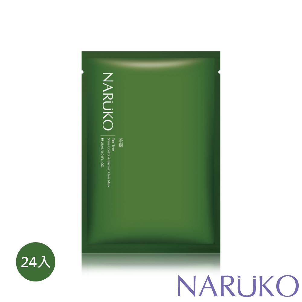 (團購組)NARUKO牛爾茶樹神奇痘痘黑面膜24入