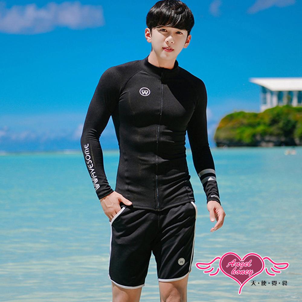泳衣 酷色簡約 二件式長袖水母衣泳裝(男L.XL)AngelHoney天使霓裳