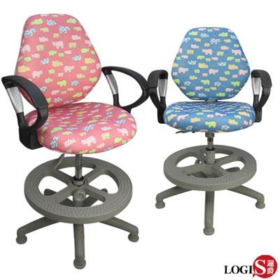 LOGIS邏爵-新版 2 . 0 守習扶手款兒童椅 電腦椅成長椅 學習椅 課桌椅