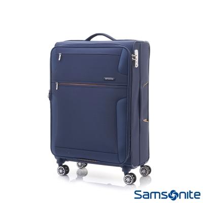 Samsonite新秀麗 24吋Crosslite飛機輪大容量可擴充布面TSA行李箱-藍紫