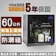 【長暉】可調式數字顯示 CH-168S-60 全數位 60公升 晶片除濕 電子防潮箱 product thumbnail 1