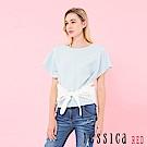 JESSICA RED-清新恣意下綁結造型上衣(藍)