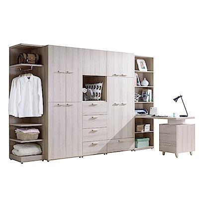 品家居 森格10.1尺木紋衣櫃組合-317x59x202cm免組