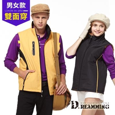 Dreamming 複合式雙面穿鋪棉背心-黃/黑