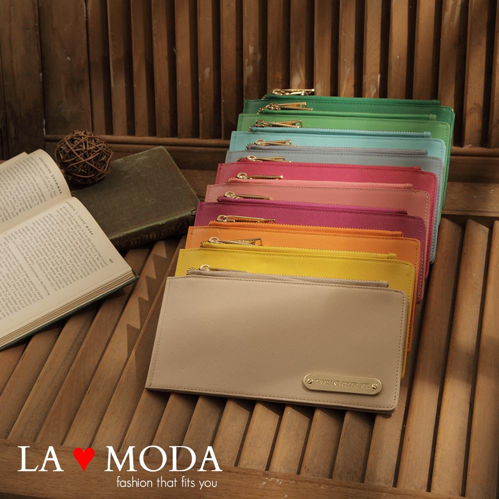 La Moda 繽紛絢彩系列 - 多卡層拉鍊式隨身手拿小包