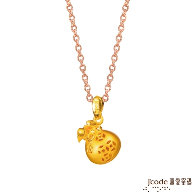 J'code真愛密碼 金錢袋黃金墜子-小 送項鍊