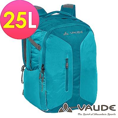 【ATUNAS 歐都納】德國VAUDE-25L旅行休閒電腦背包VA-11990湖藍15