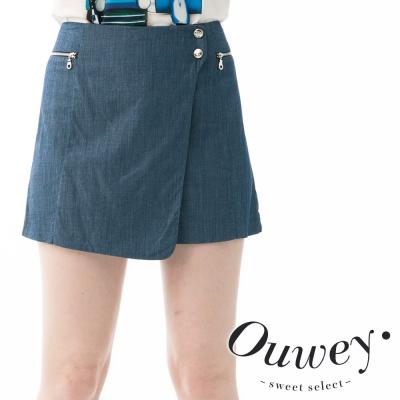 OUWEY歐薇-斜片鈕扣變化褲裙