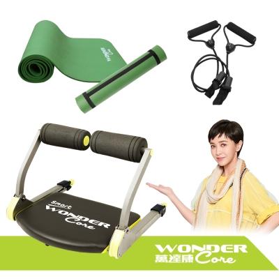 【Wonder Core Smart】全能輕巧健身機(嫩芽綠)+運動墊+拉力繩-超值三件組