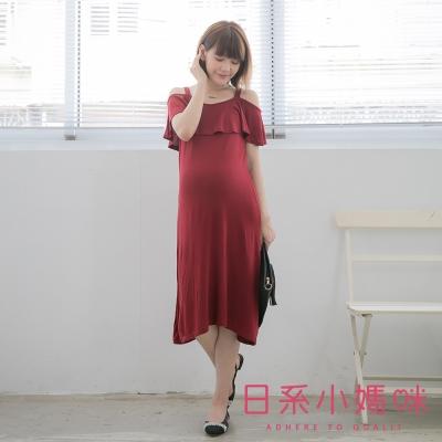 日系小媽咪孕婦裝-韓製孕婦裝-涼感棉荷葉領挖肩洋裝