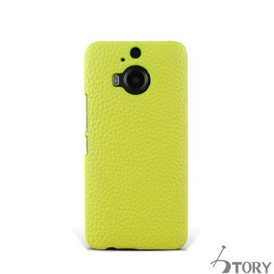 STORY皮套王 HTC M9+ 後背保護殼 客製化皮套