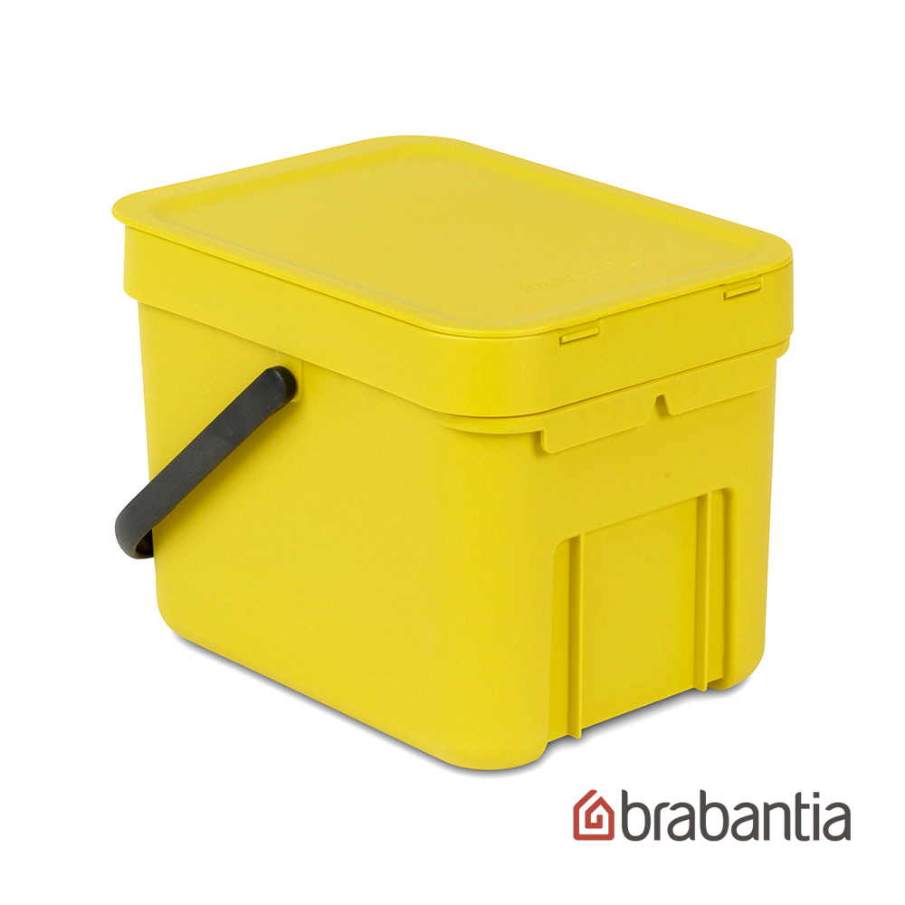 Brabantia 多功能餐廚廚餘桶6L-黃