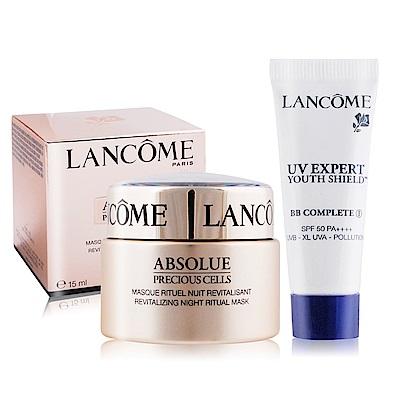 *LANCOME蘭蔻 絕對完美玫瑰乳霜面膜15ML贈超輕盈UV BB霜10ML