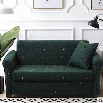 日創優品 綠野迷蹤彈性沙發套-2人座(贈同款抱枕套x1)