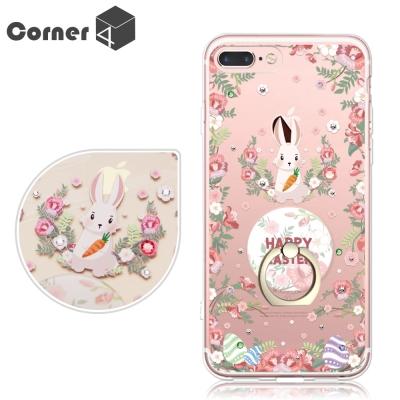 Corner4 iPhone8/7/6s/6 Plus奧地利彩鑽指環扣雙料手機殼-蛋蛋兔