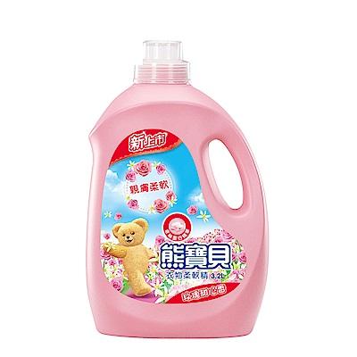 熊寶貝 衣物柔軟精玫瑰甜心香 3.2L