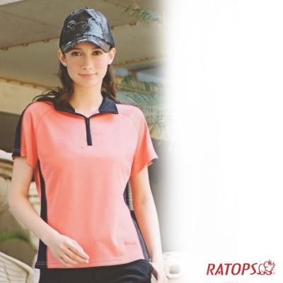 【瑞多仕】女款 COOLMAX 拉鍊連袖POLO衫_DB7890 桃粉桔/黑色 V1