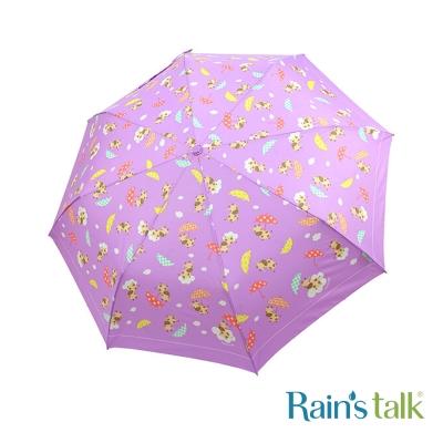 Rains talk 田園樂活抗UV三折自動開收傘 (雲端牛) 3色可選