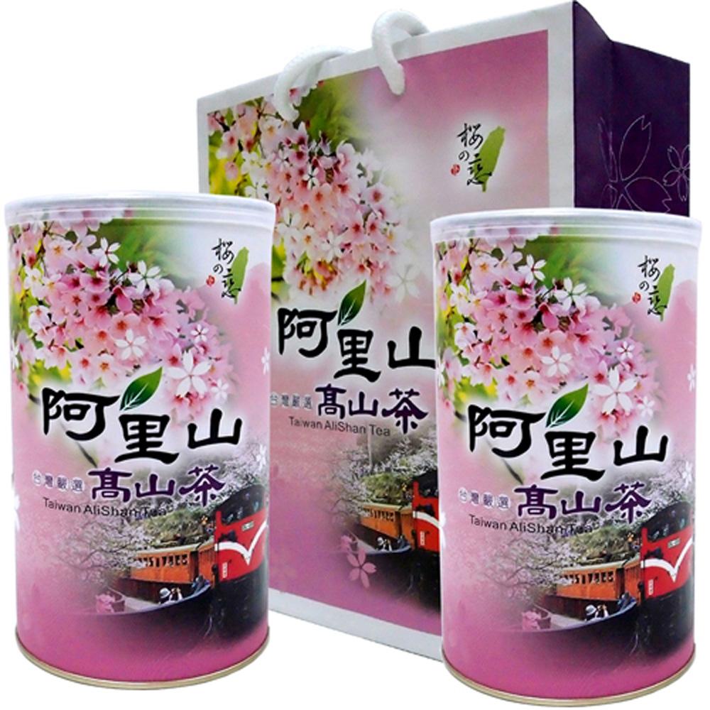 新造茗茶 阿里山特級手採高山茶(300gx2罐)