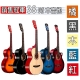 Lanjian 系列 38吋,缺角造型,民謠吉他,木吉他,琴袋+液晶調音器+全配 product thumbnail 1