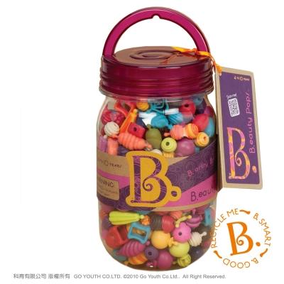 B.Toys 波普珠珠-糖果罐(275pcs)