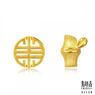 點睛品 吉祥系列 富貴長壽 黃金耳環
