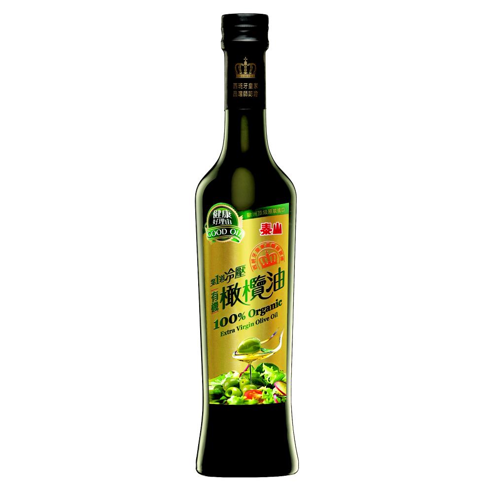 健康好理由 第一道冷壓有機橄欖油(500ml)