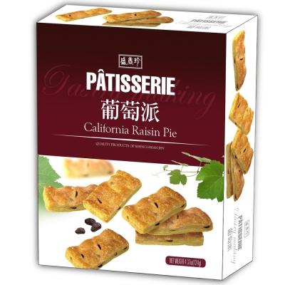 盛香珍 Patisserie葡萄派 (124g)