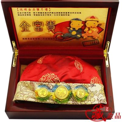 A+ 藏金品 黃金富貴帽-琉璃金品彌月禮