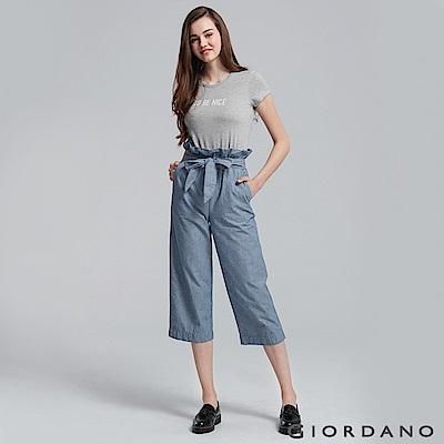 GIORDANO  女裝高腰綁帶花苞九分寬版牛仔褲-03 淺藍條紋