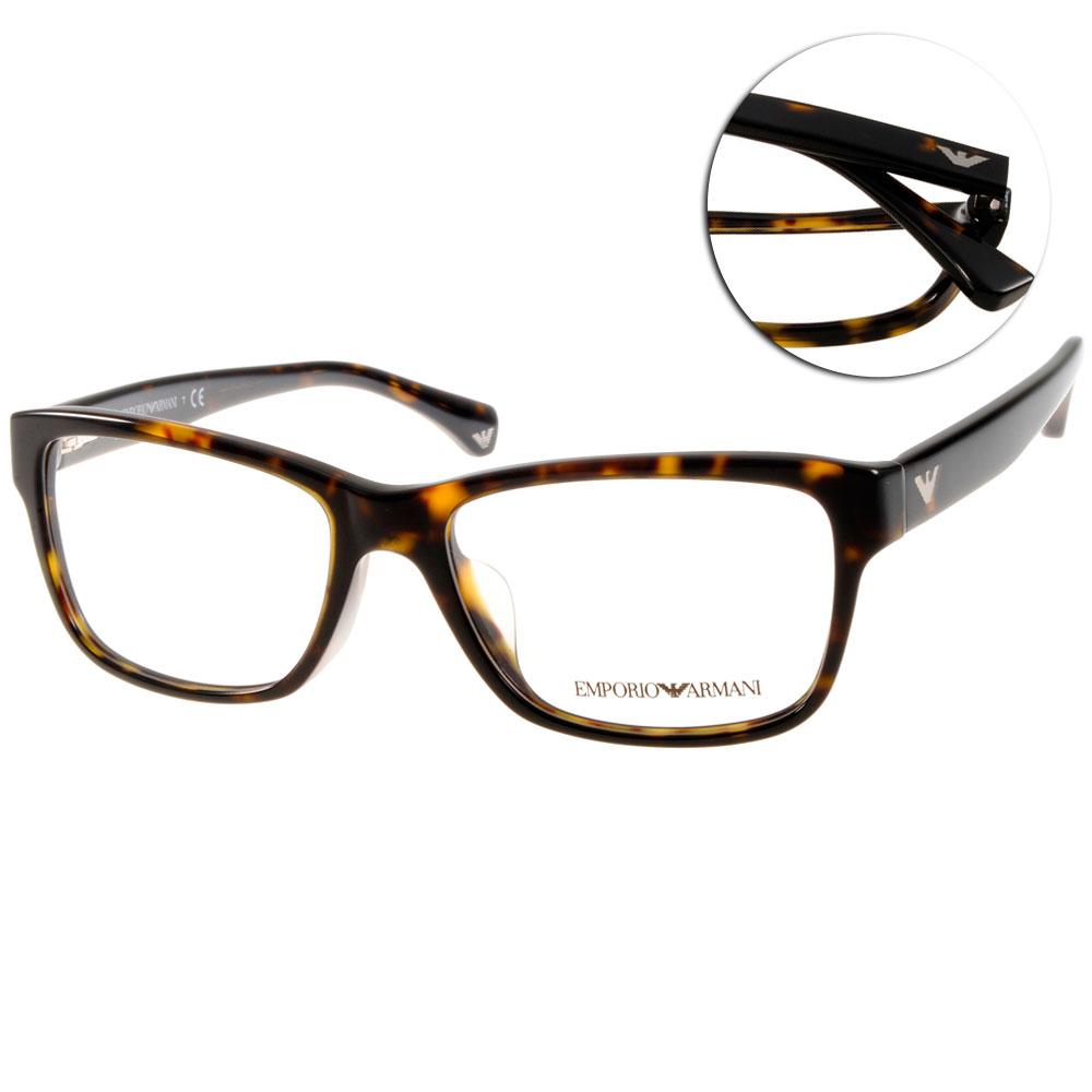 EMPORIO ARMANI眼鏡 義式時尚/深邃琥珀#EA3051F 5026